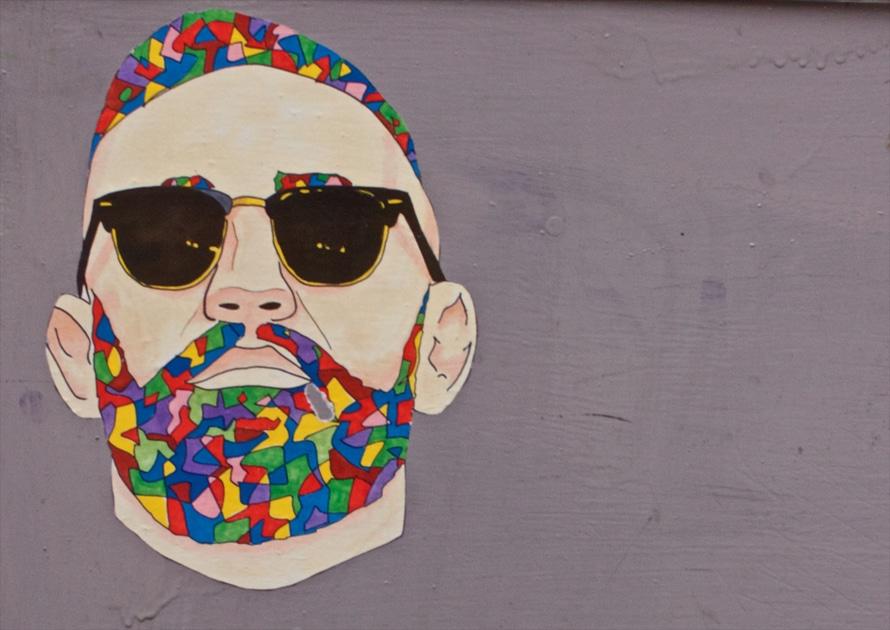 How to Groom a Beard